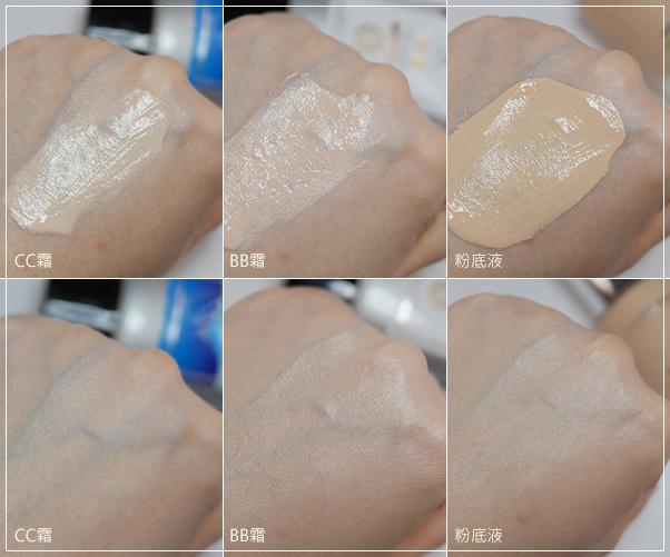 一次搞懂 francena BB霜、CC霜及粉底液
