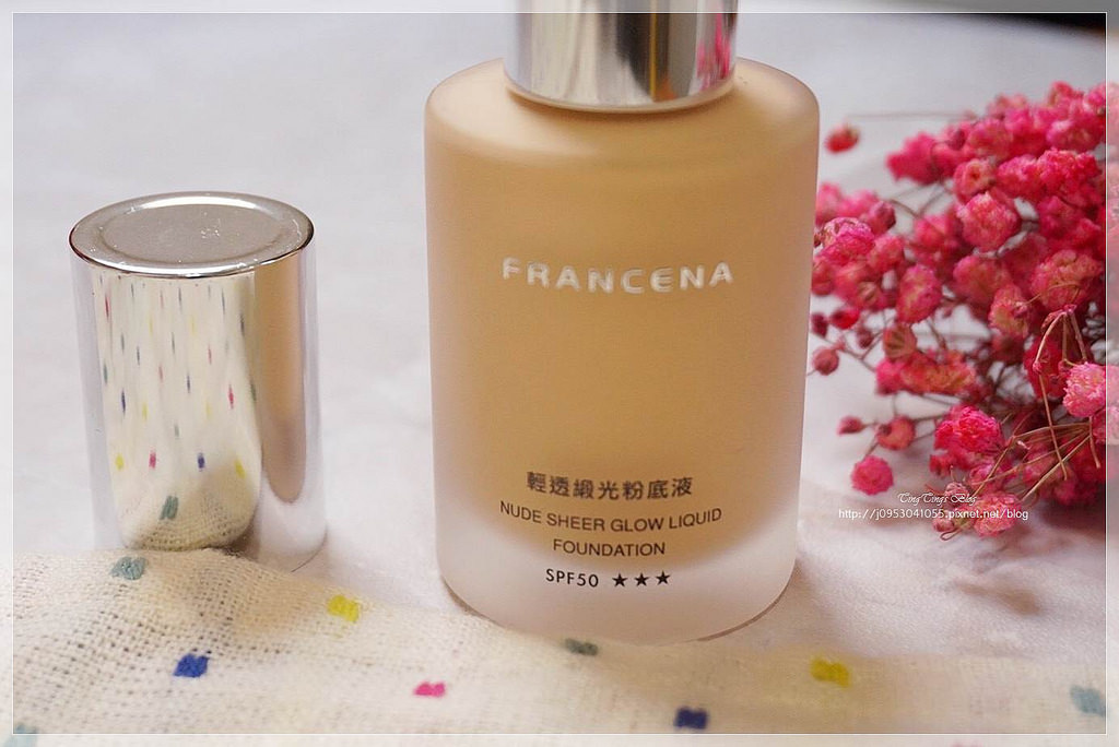 francena 輕透緞光粉底液