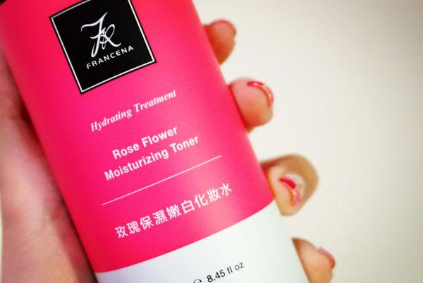 francena 玫瑰保濕嫩白化妝水